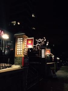 Miga Restaurant on Hamilton Street.